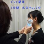 【高円寺店限定】資生堂ベネフィークサンプルプレゼント☆