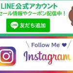 LINEバナーHP用-2