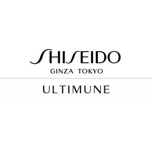 SHISEIDO アルティミューン