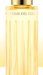 ハーバルオイル ゴールド  キャンペーン