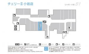 シャポー小岩館内マップ
