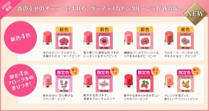 item06_reserve_01