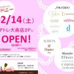 2015/2/14 NEW OPEN! シドニーアトレ大森店